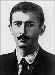 Solomon_Mogylevsky jewish men communist jew